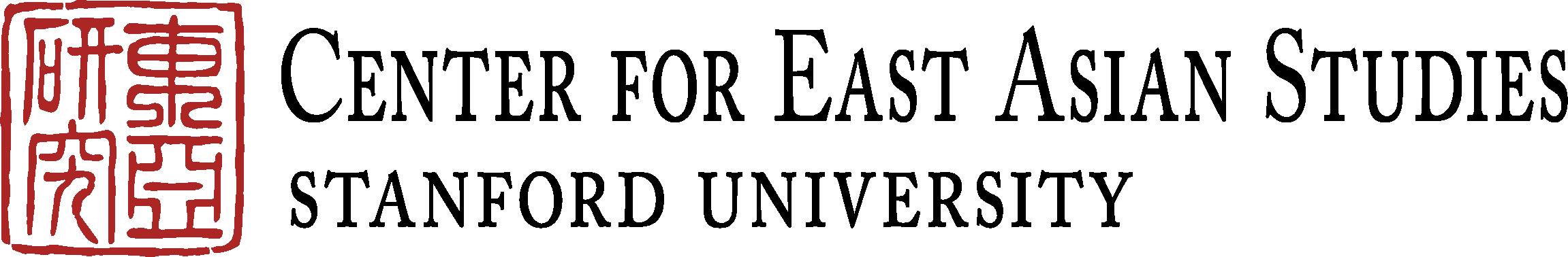 CEAS Logo_vector.png