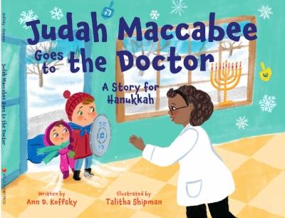 Judah cover for Koffsky article.jpg