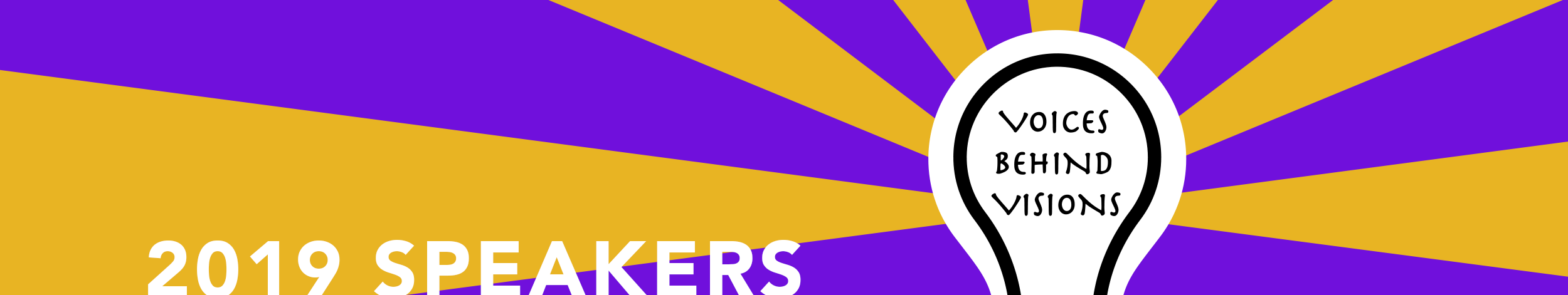 2019Speakers_banner.png