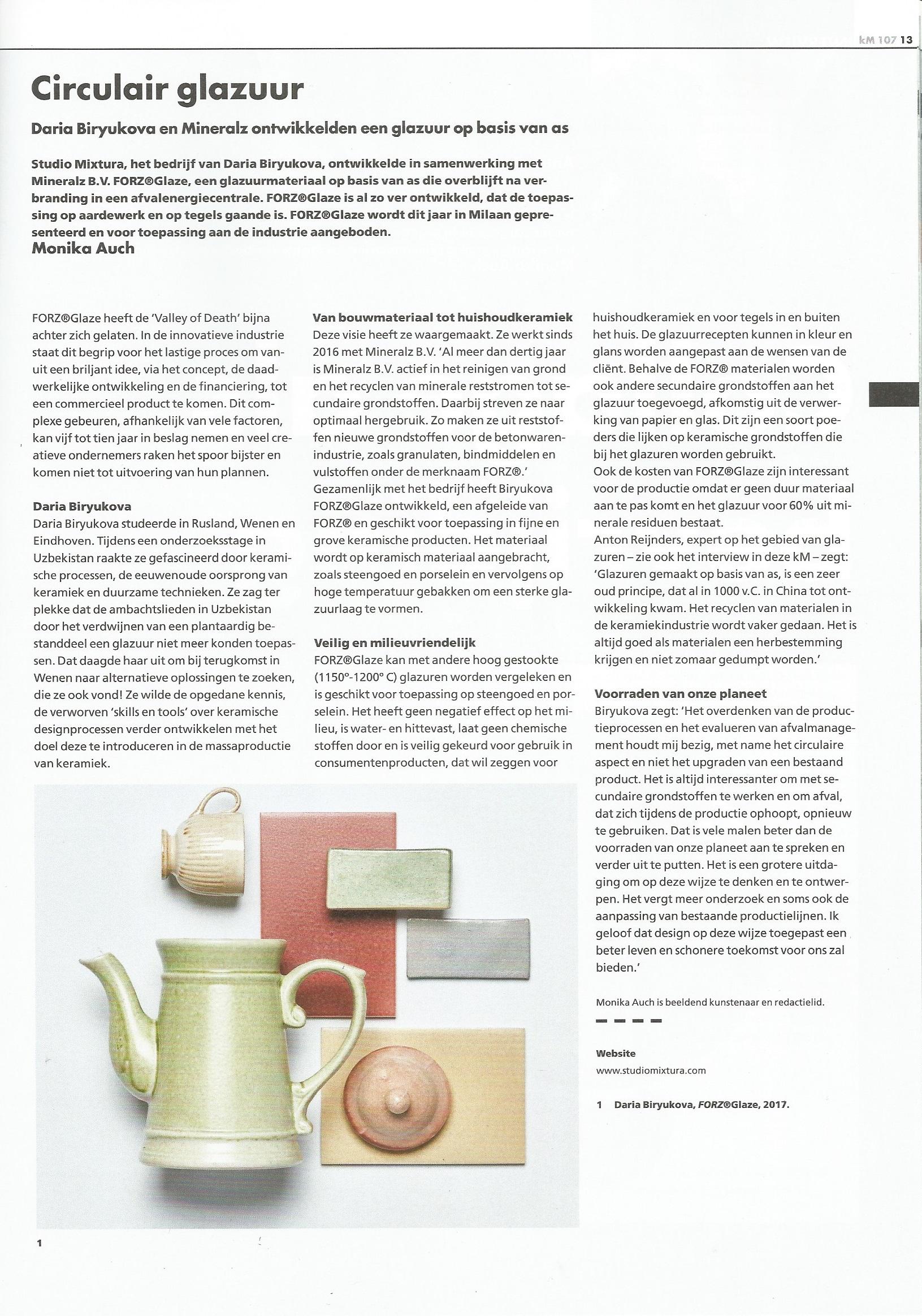 KM_interview_FORZ(R)Glaze.jpg