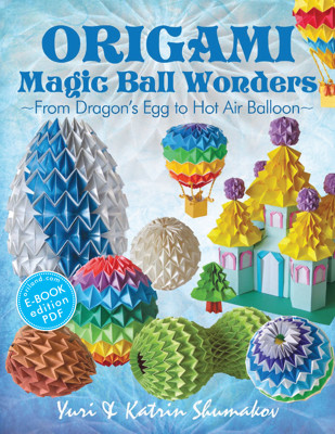 origami_magic_ball_wonders_400.jpg