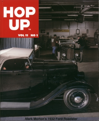 rogers_1951_ruggiero_mercury_hop_up_magazine.jpg