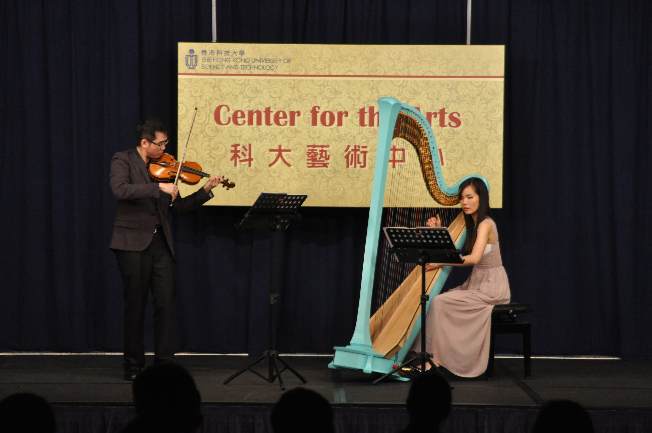Violin and Harp Recital by Mark Hui and Jennifer Ho