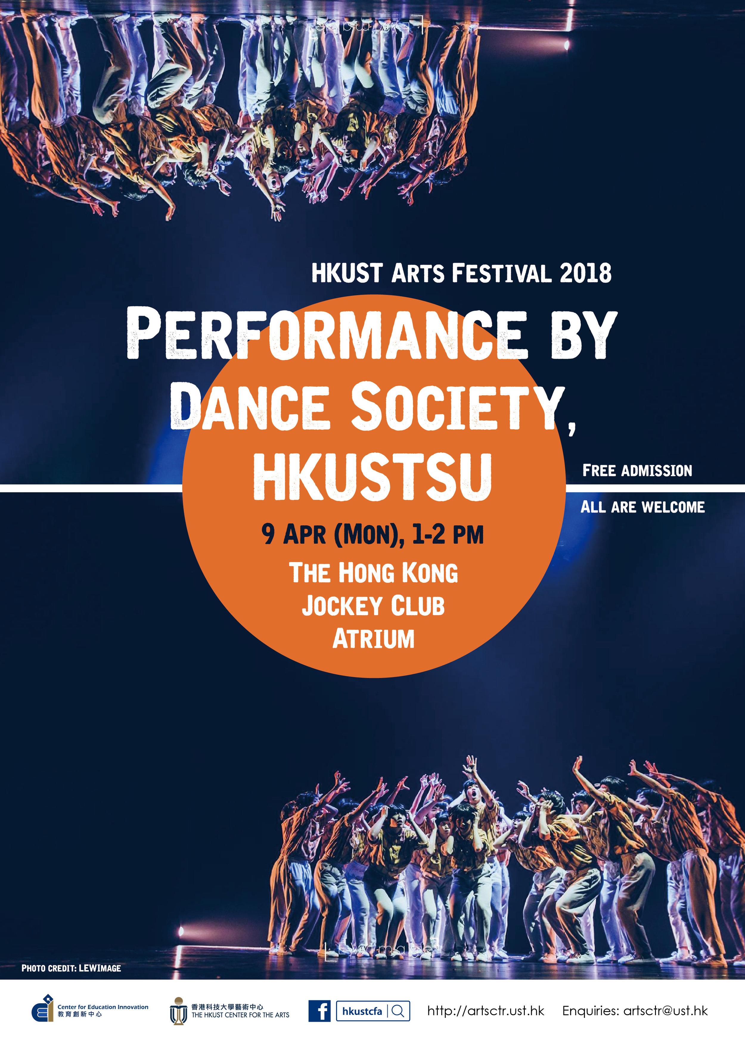 Performance by Dance Society, HKUSTSU  Apr 9 , 2018