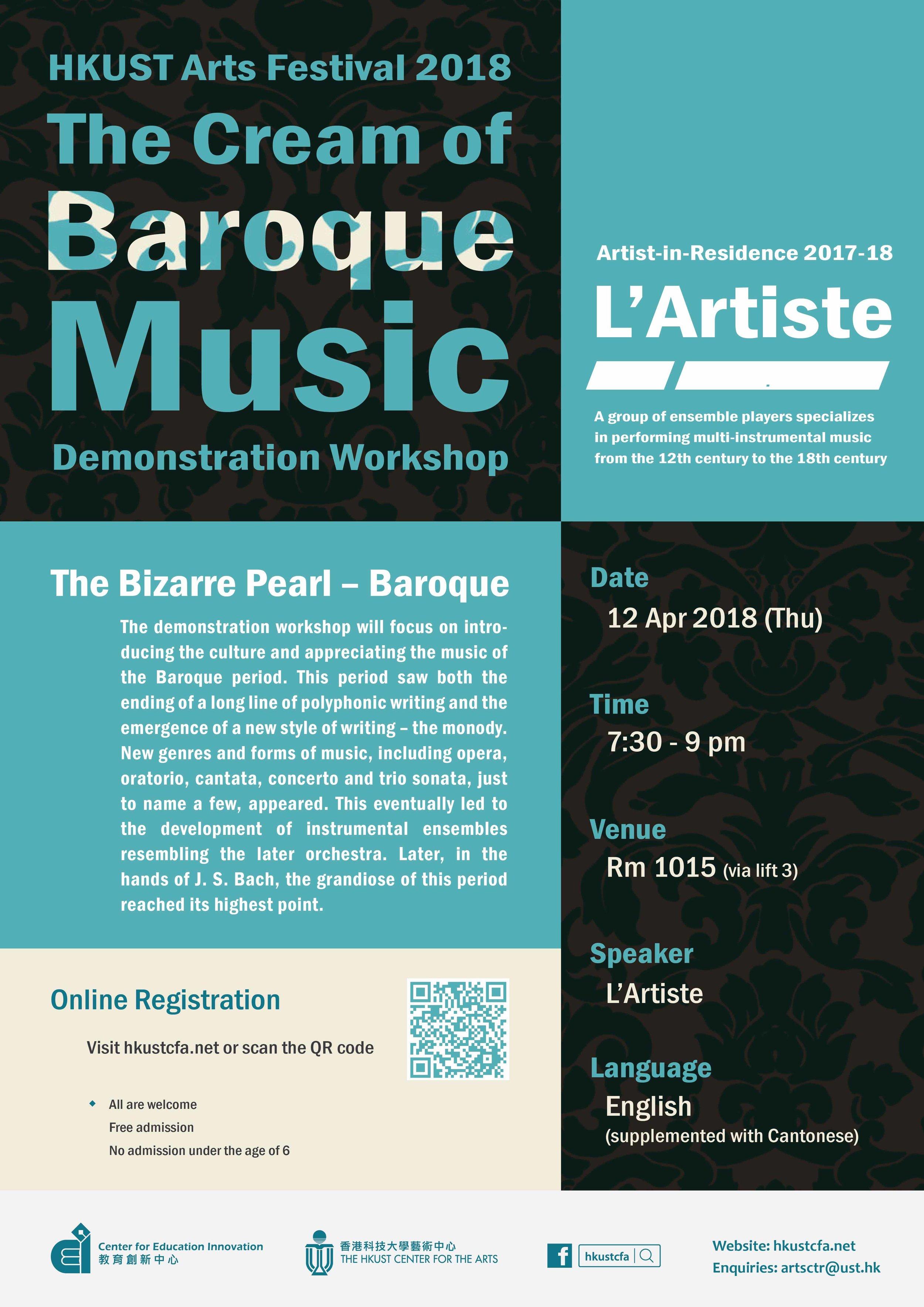 Artist-in-Residence: The Cream of Baroque Music Demonstration Workshop  Apr 12, 2018