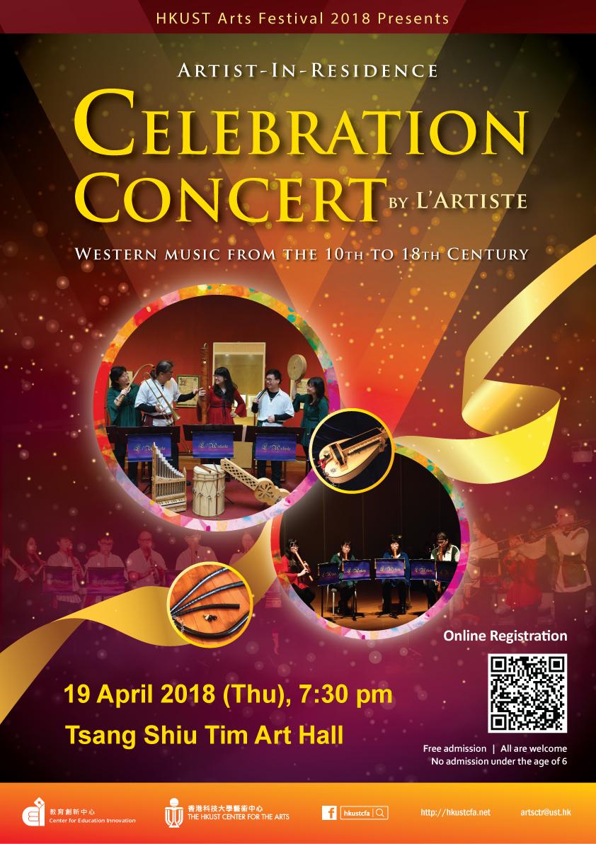 Artist-in-Residence: Celebration Concert by L'Artiste  Apr 19, 2018