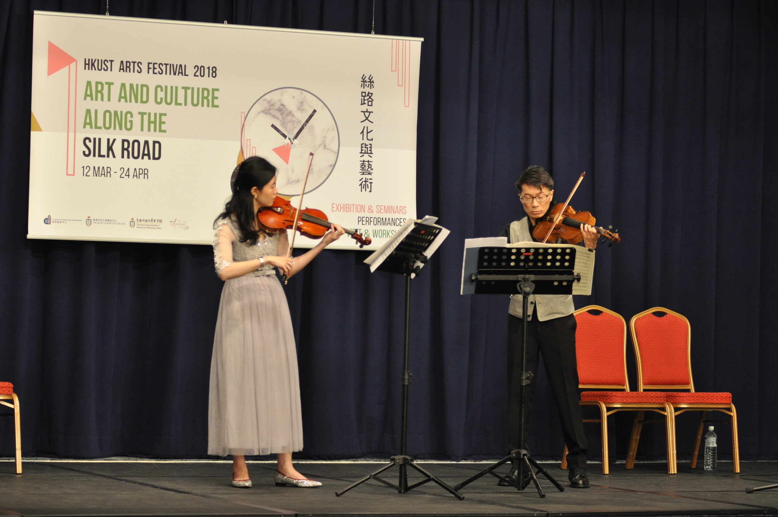 HKUST Arts Festival 2018 - Violin and Viola Duo Recital by Winty Wan and Gilbert Sak  Apr 10, 2018
