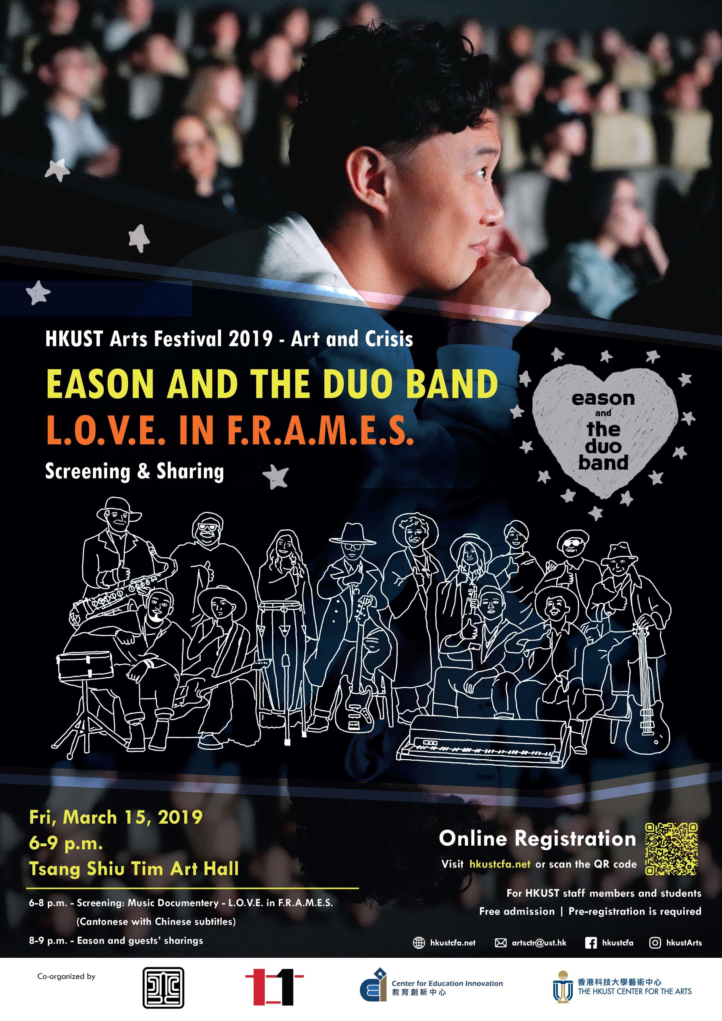 Poster_Music Documentary by Eason_20190315-01.jpg