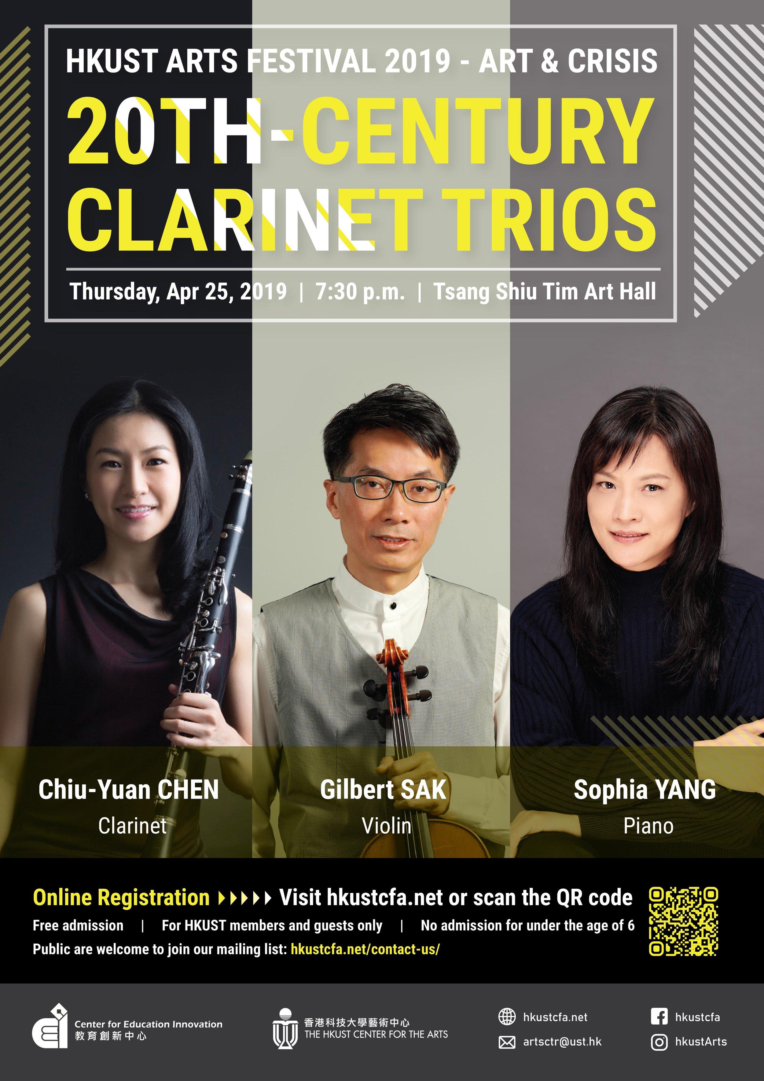Poster_20th Century Clarinet Trios-01.jpg