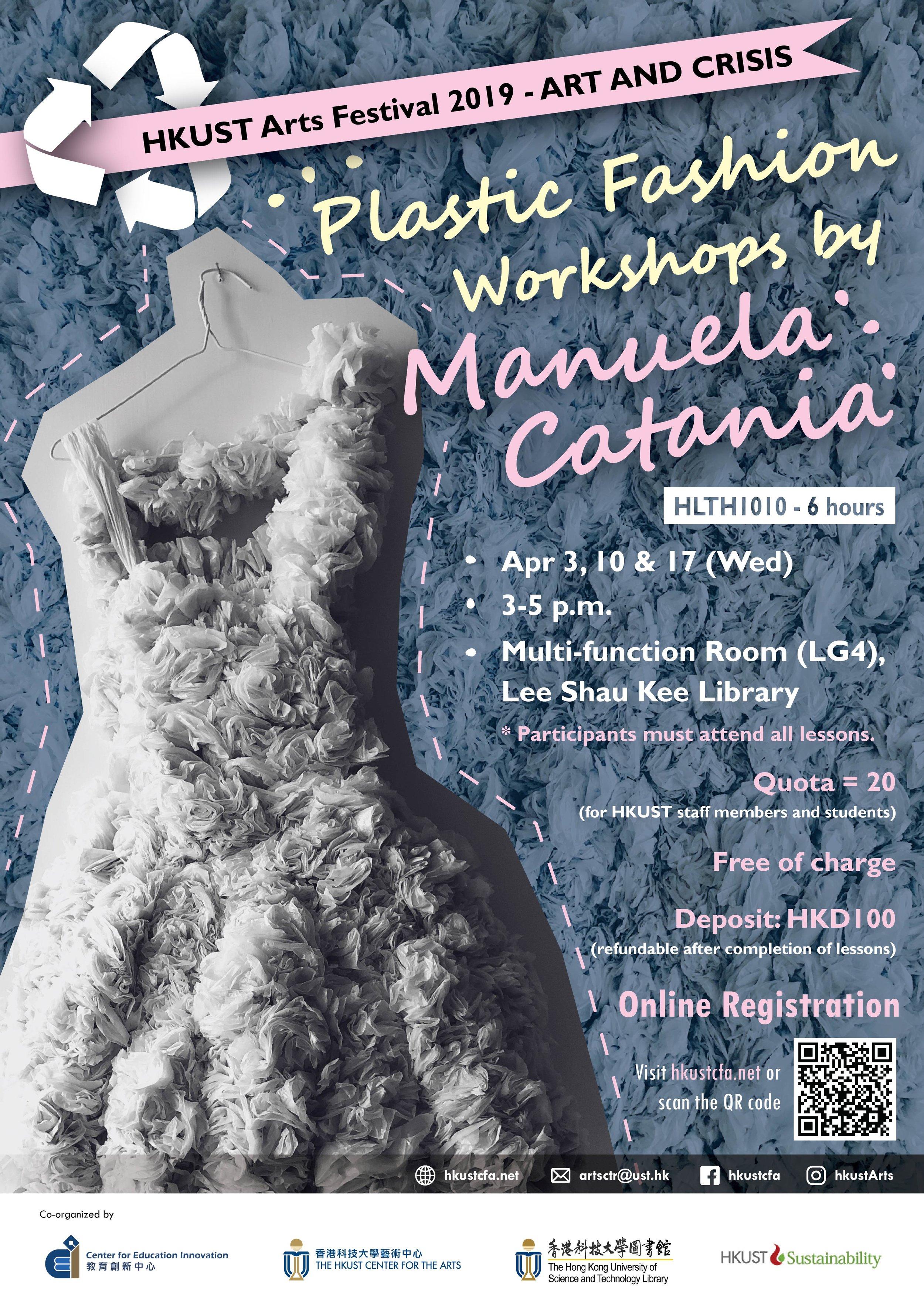 Poster_Plastic Fashion Workshop_20190403_10_17-01.jpg