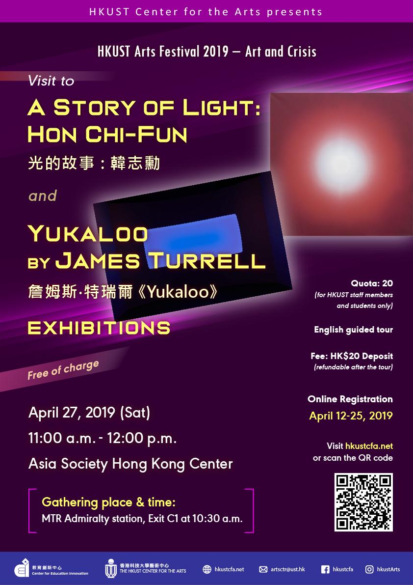 POSTER_Visit_A-story-of-Light-&-Yukaloo_Exhibition_web.jpg