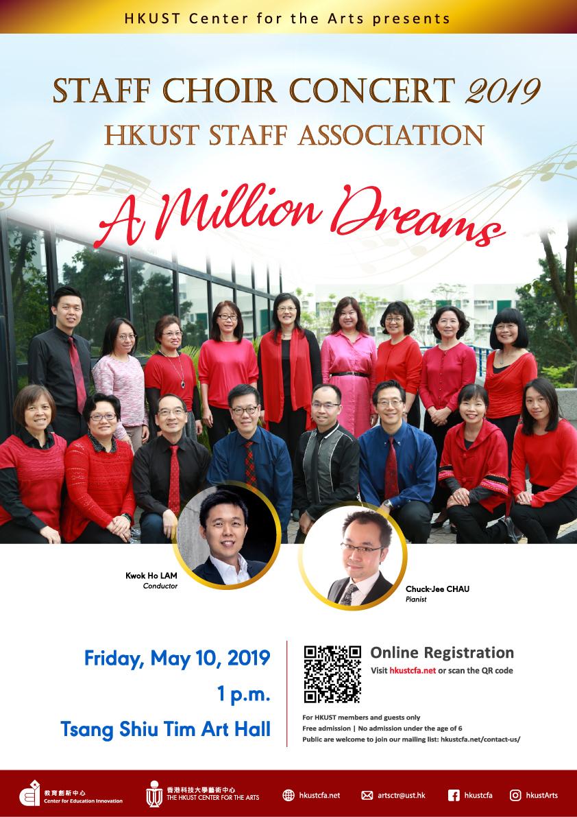 POSTER__Staff-Choir-Concert_A-Million-Dream_web.jpg