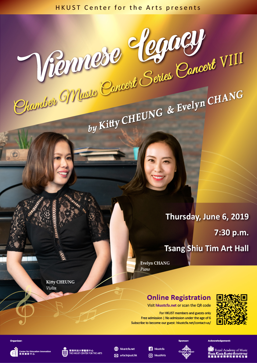 POSTER_Chamber-Music-Concert-Series_Concert-VIII-by-Kitty-Cheung-&-Evelyn-Chang_web.jpg