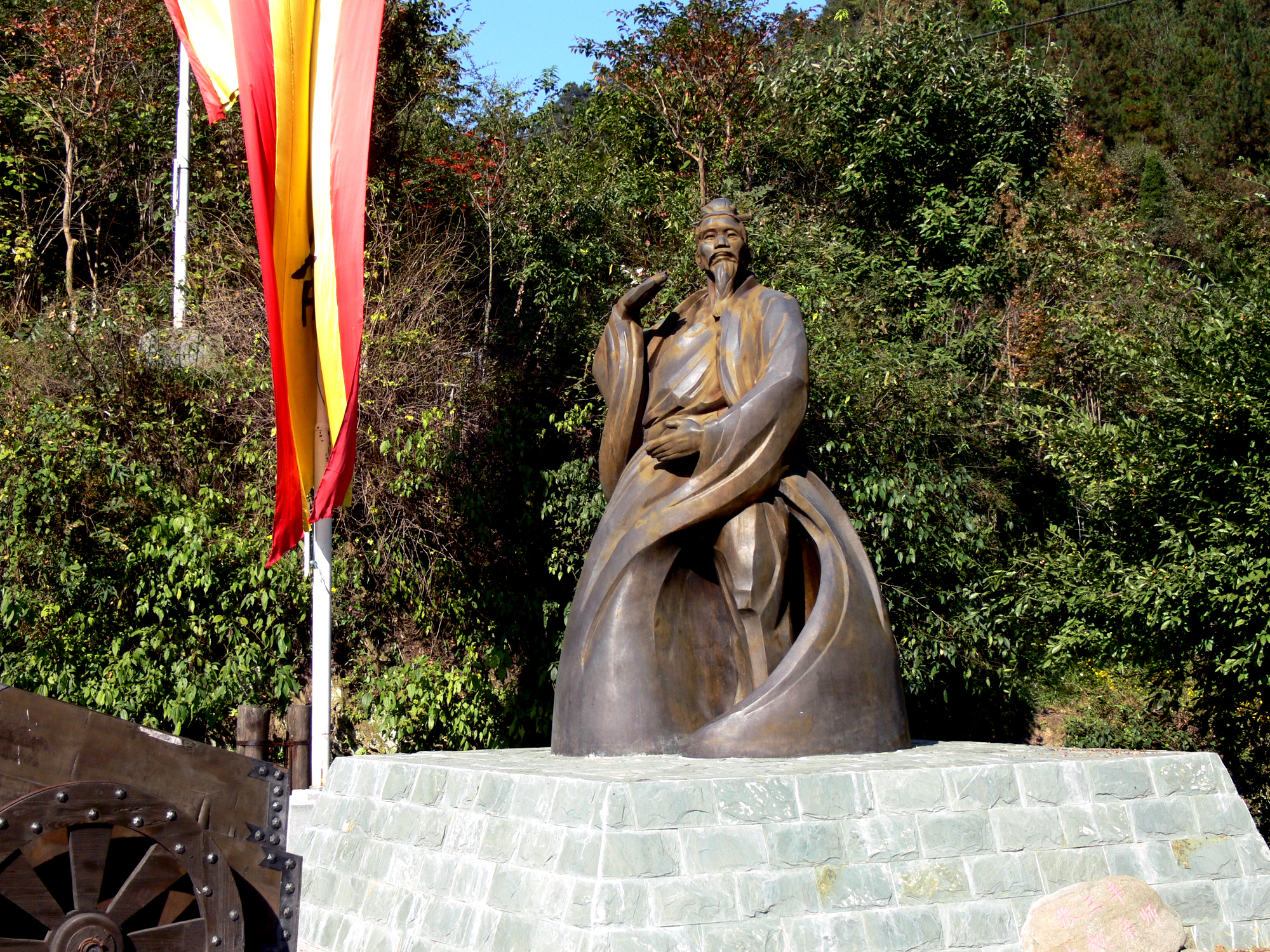(Real life statue of Sanfeng in the real life Wudang mountains)