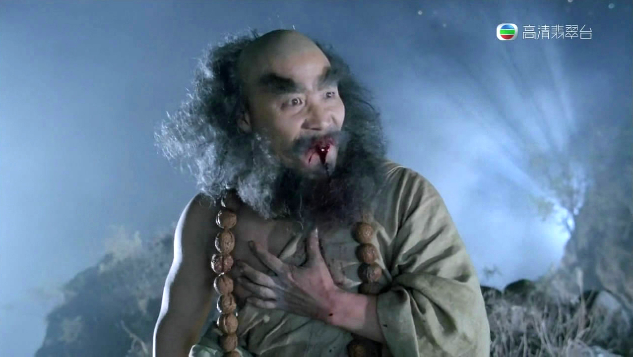 Huogong Toutuo - The archetype of the evil monk