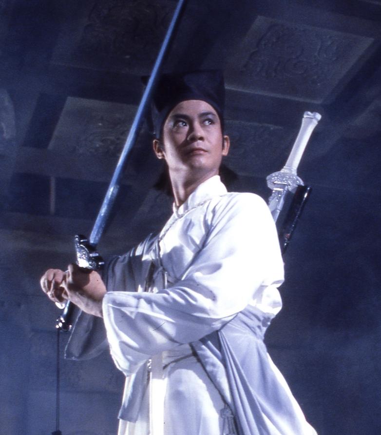 Ting Yin - Zu: Warriors From the Magic Mountain