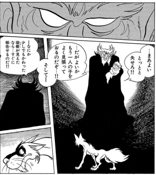 """""""The Eve of Mythology manga had a striking look with noticeably sharp edges that helps convey the danger and darkness of the primitive setting"""""""