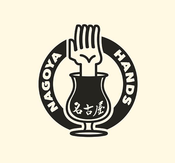 Nagoya_Hands_1.jpg