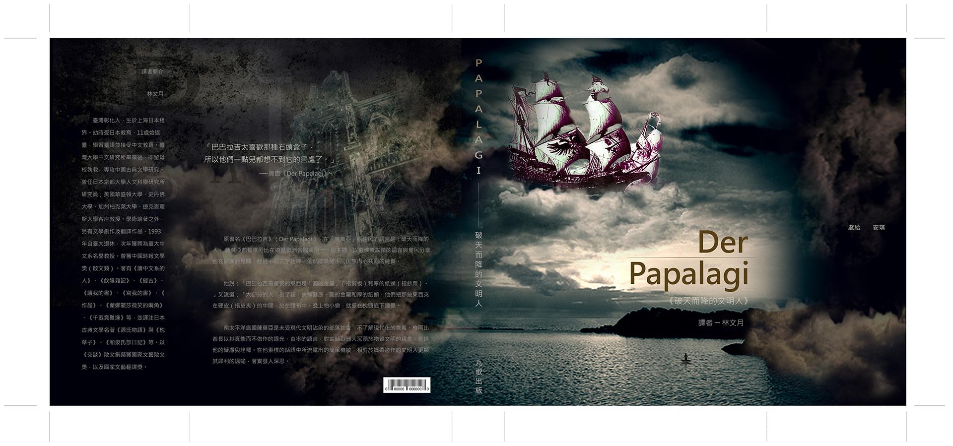 papalagi.jpg