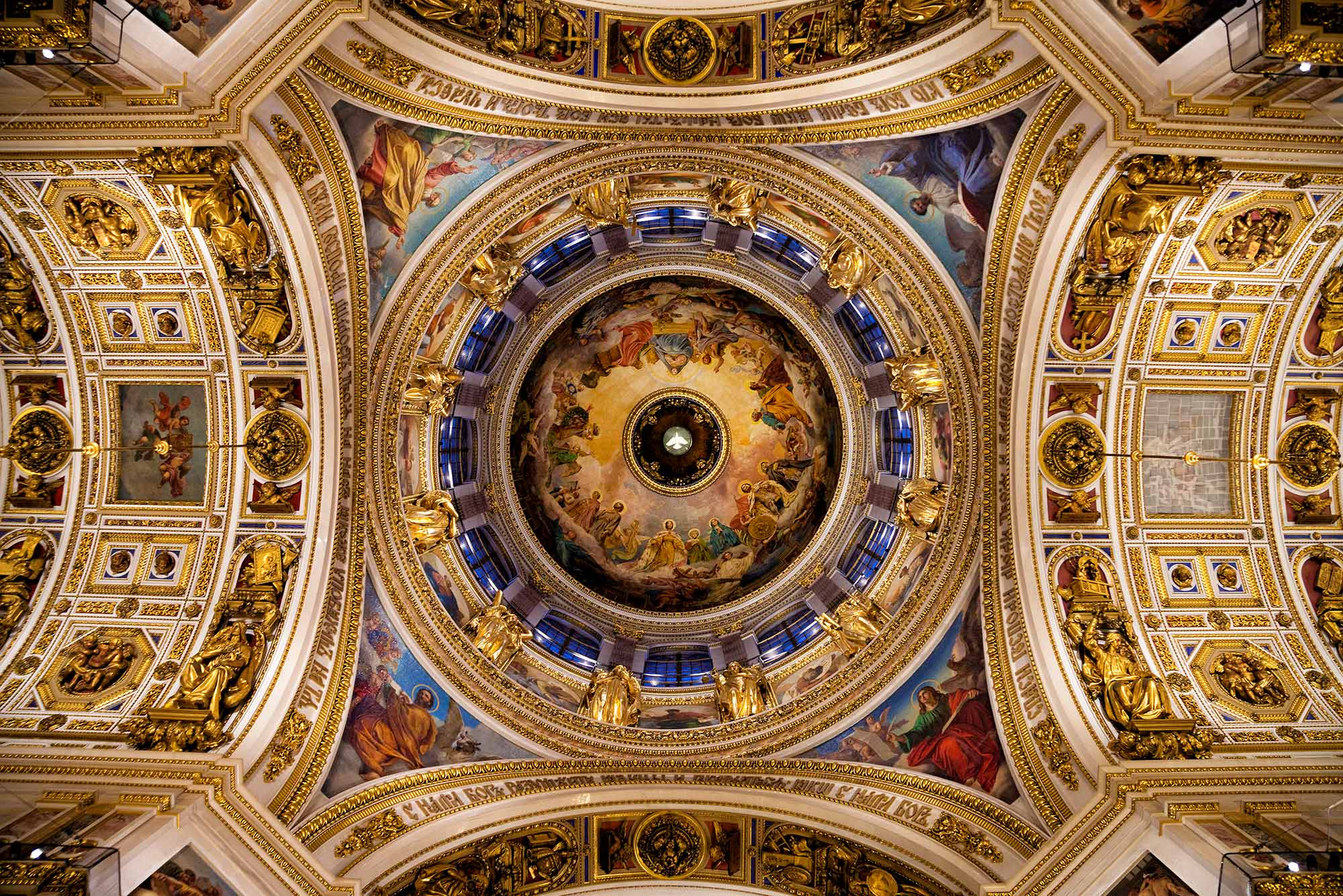 The stunning interior of St. Isaac's Cathedral, St Petersburg.