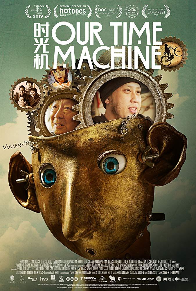 Our Time Machine.jpg