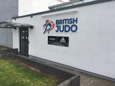 Judo1.png