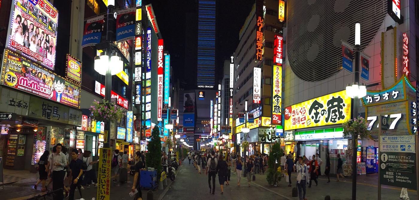 O que fazer Tokyo? Que tal encontrar um lugar para dormir?