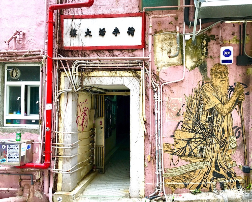 Grafite na Graham Street em Hong Kong. Foto: Patti Neves