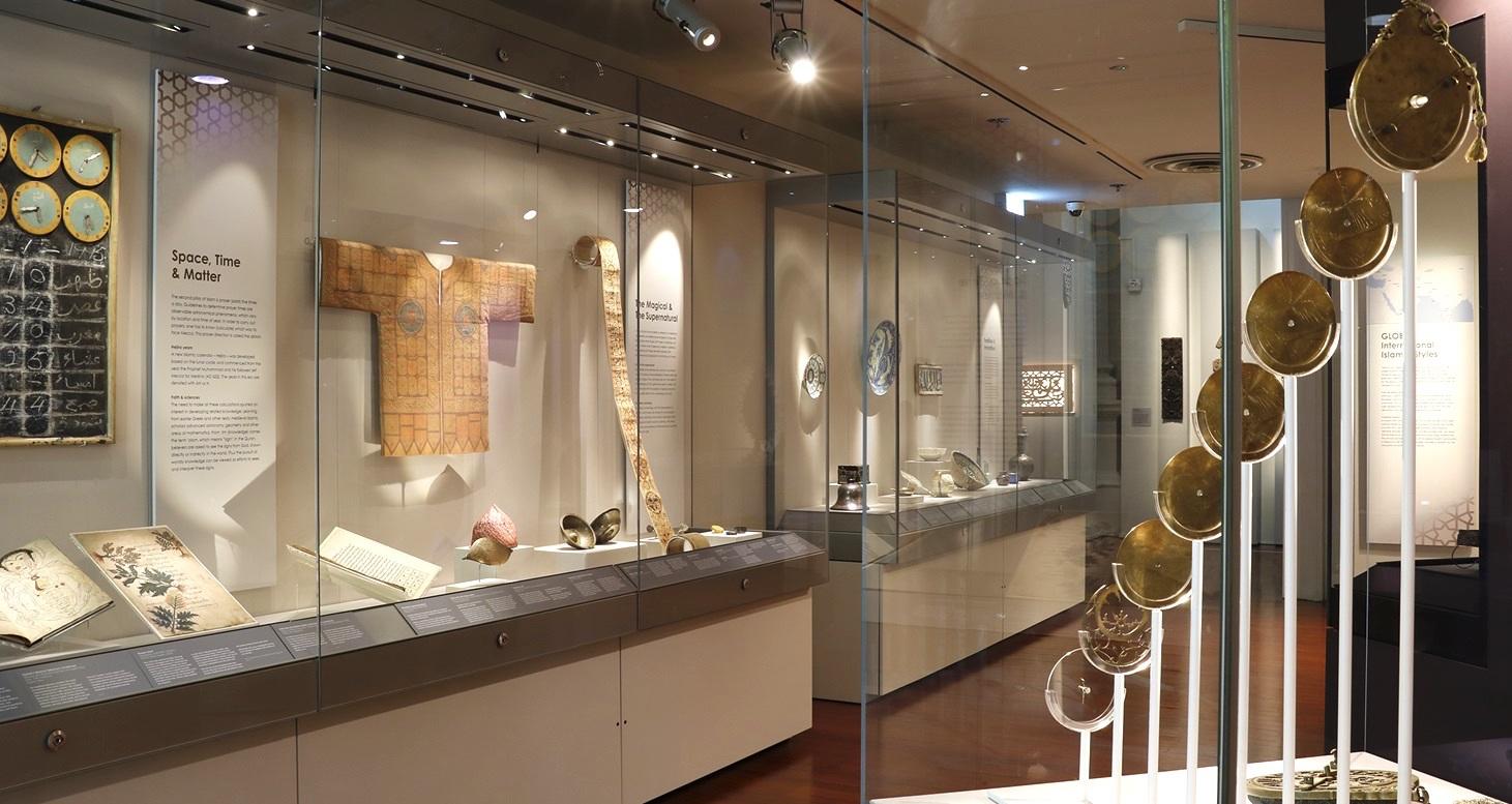 Galeria Islâmica. Foto: ACM