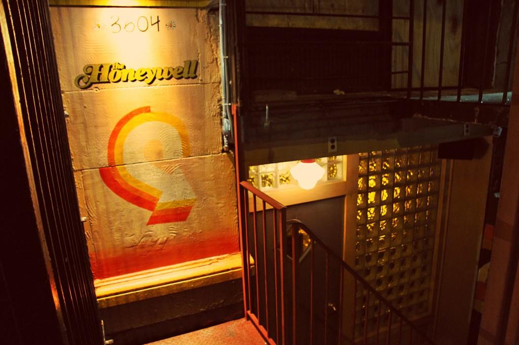 Honeywell Entrance