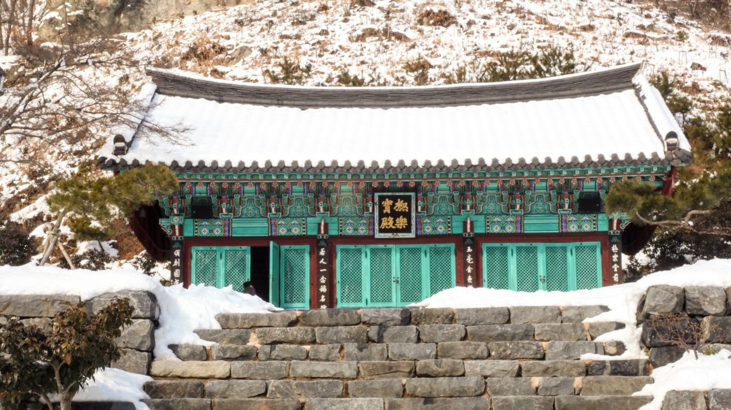temple_gochang.jpg