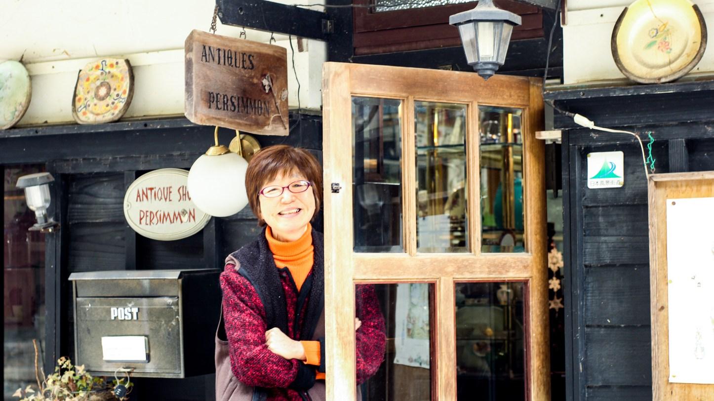 antique_shop_japan.jpg