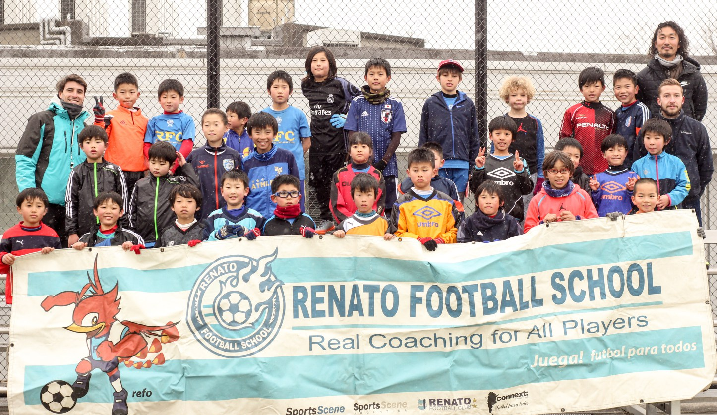 renato_football_school.jpg