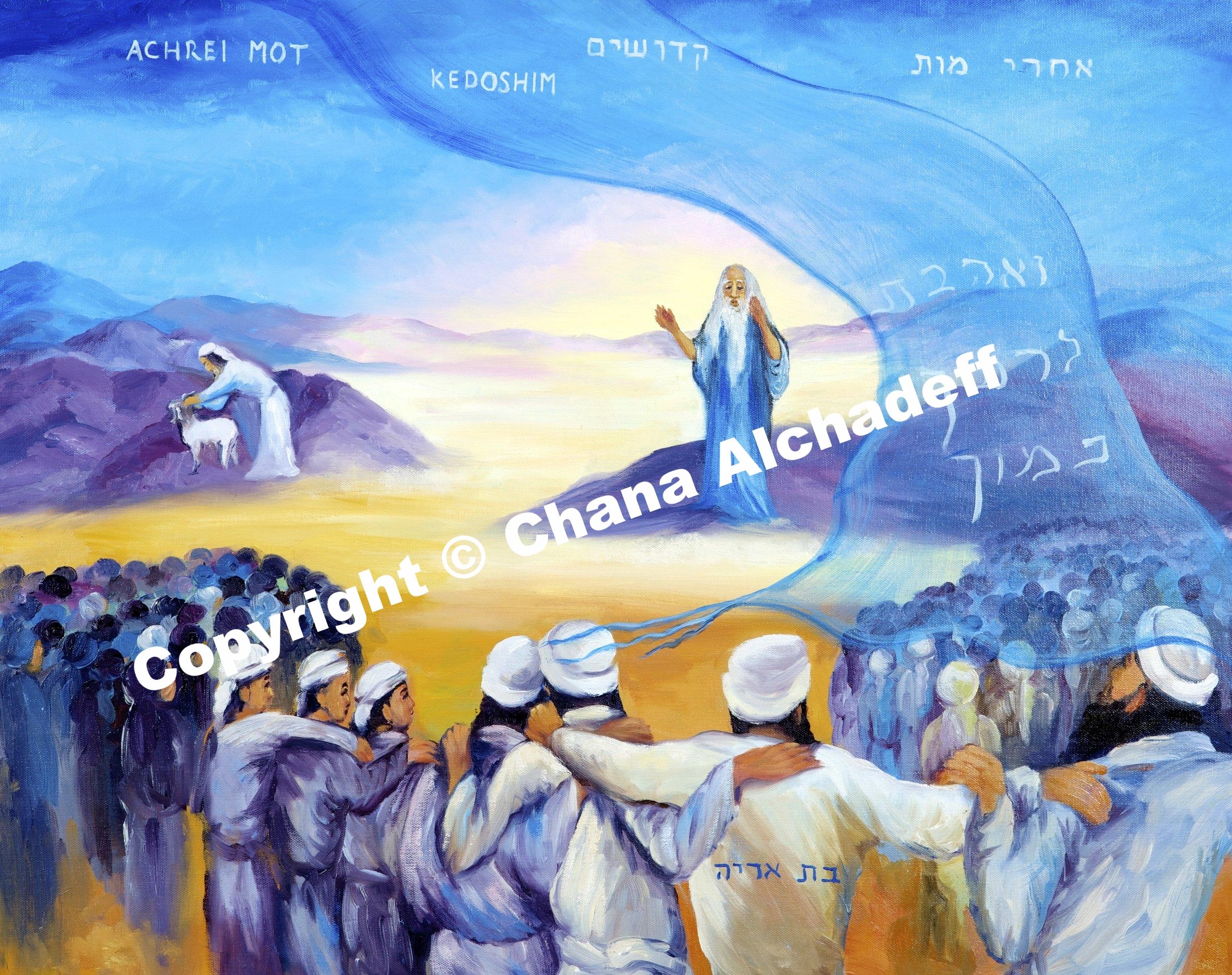 29-30 Acharei-Kedoshim
