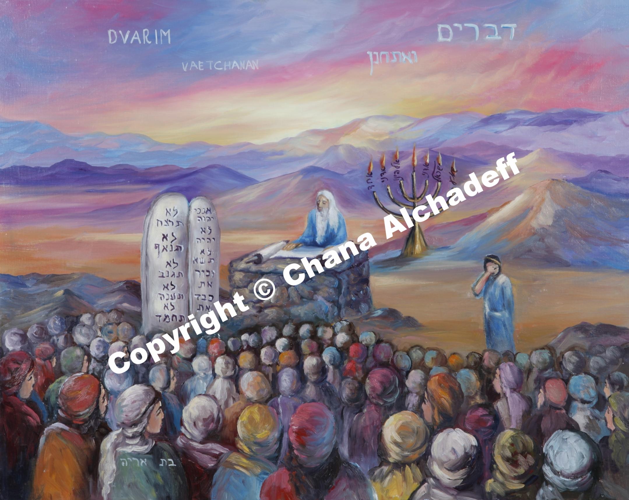 44-45 - Devarim-Va'etchanan