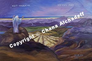 54 - Vezot Haberachah