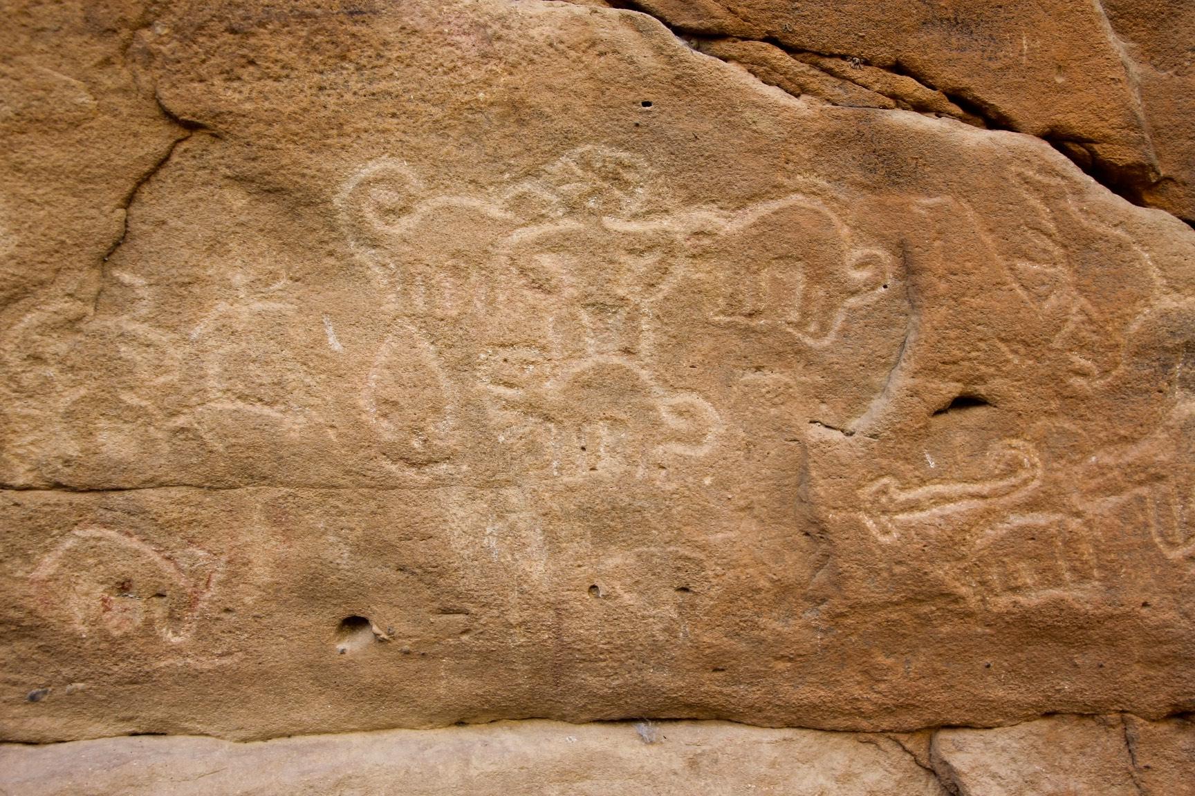 Pitaya petroglyphs near Chachapoyas.