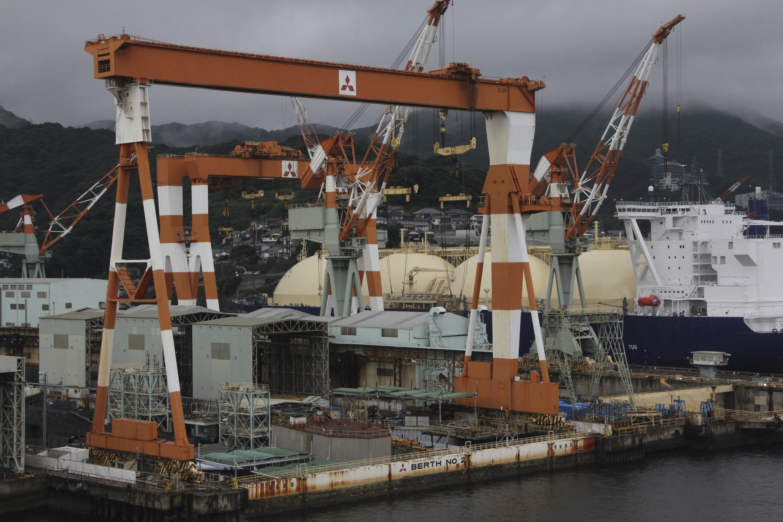 The Mitsubishi shipyard in Nagasaki.