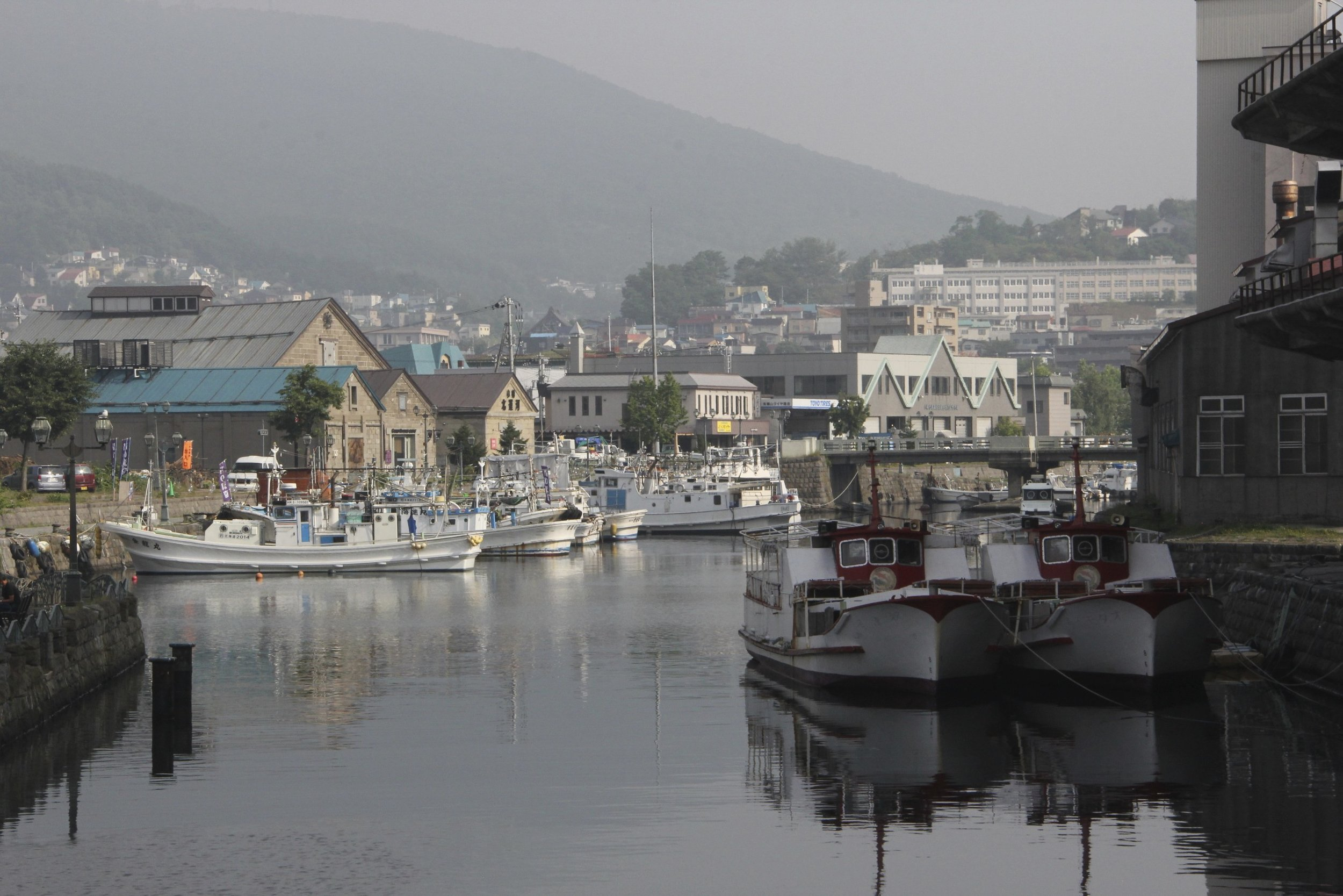 Otaru, a port city on Hokkaido (Japan's northernmost island), lies northwest of Sapporo on Ishikari Bay. The city is known for glassworks, music boxes and sake distilleries.