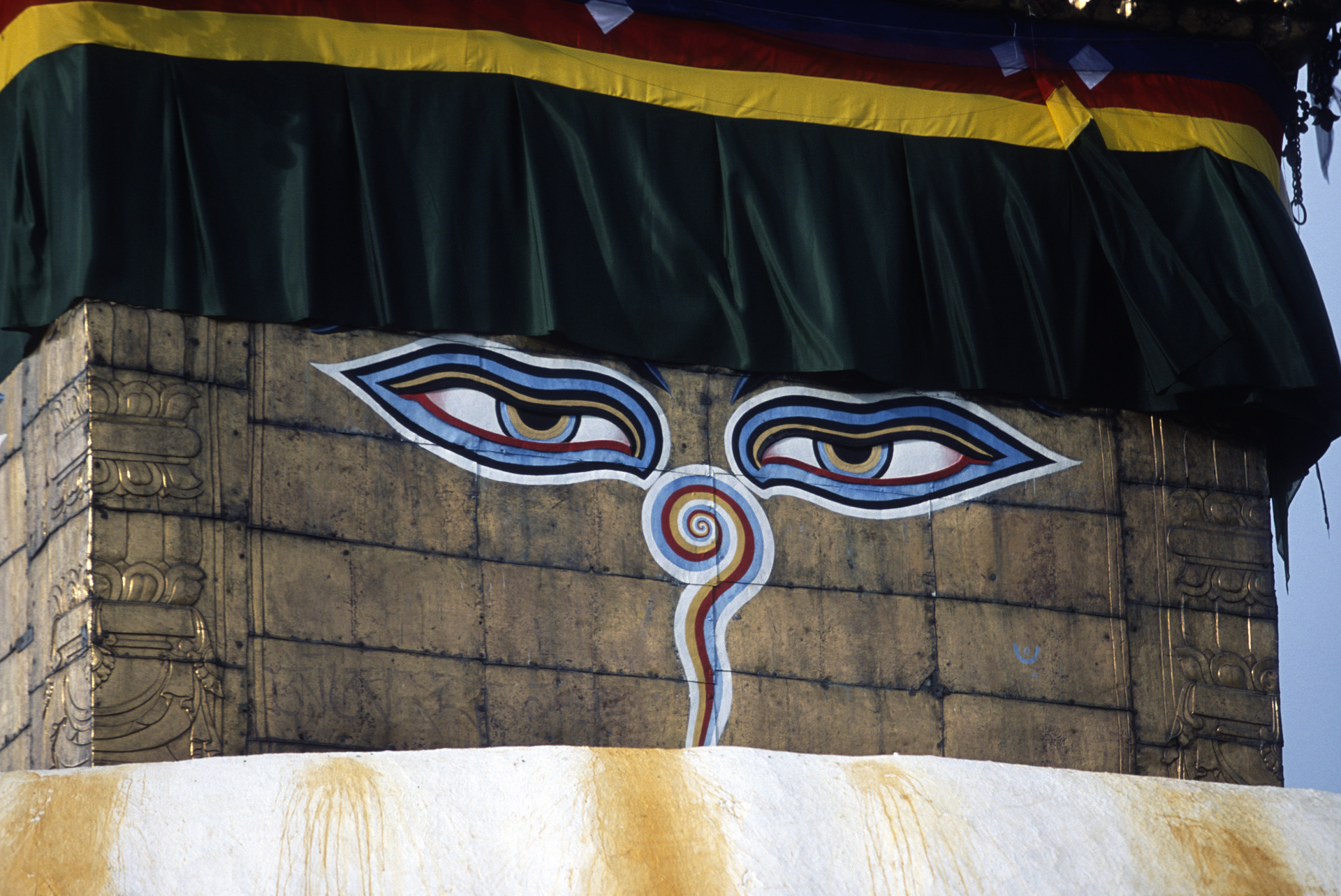 "Swayambhunath or ""The Monkey Temple"" in Kathmandu"