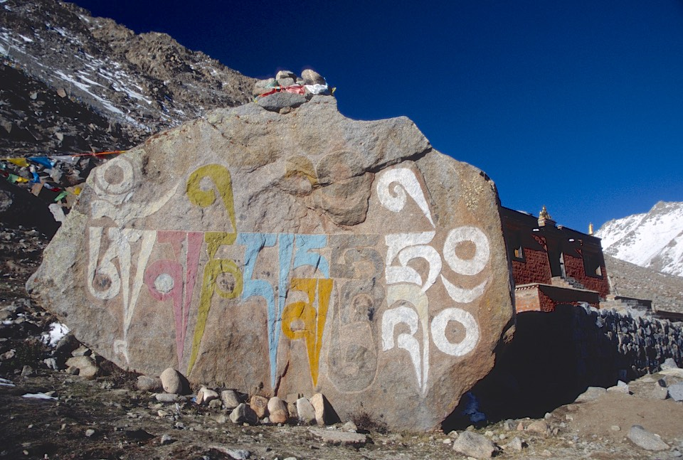 The Dirapuk Monastery at the north side of Mt. Kailash.
