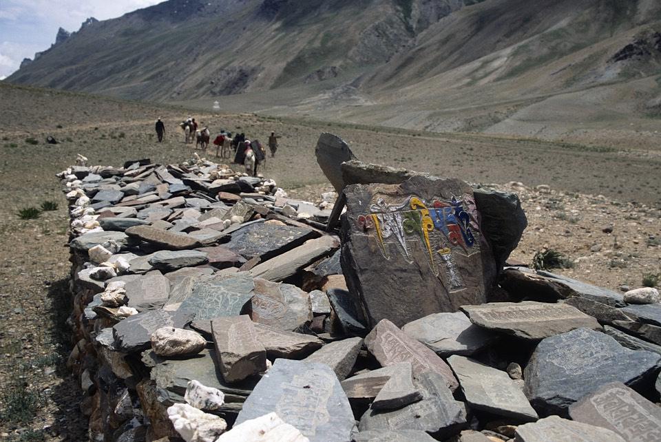 Lakung Mani Wall