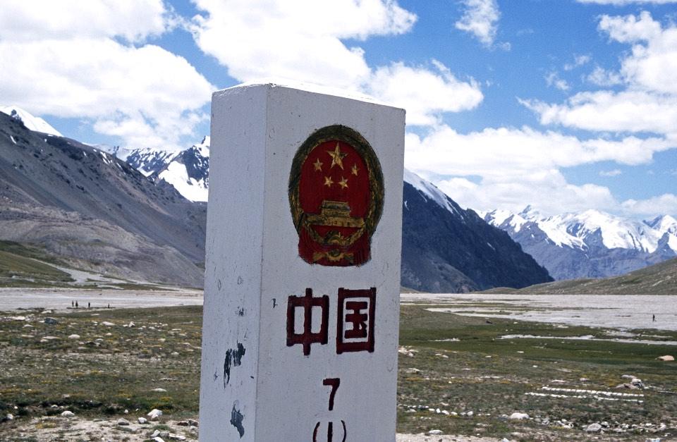 Chinese border marker - Kunjerab Pass
