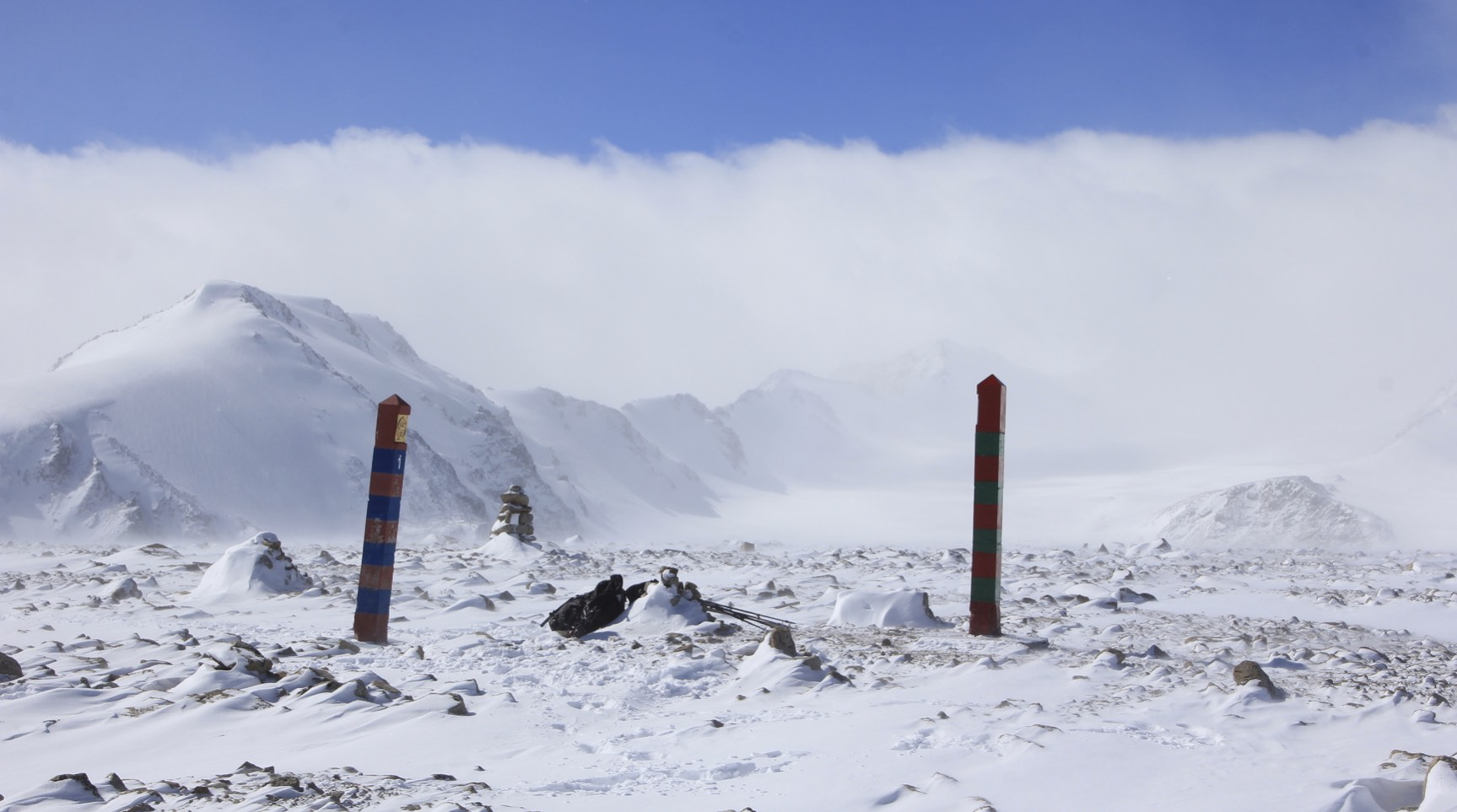 The border between Russia and Mongolia