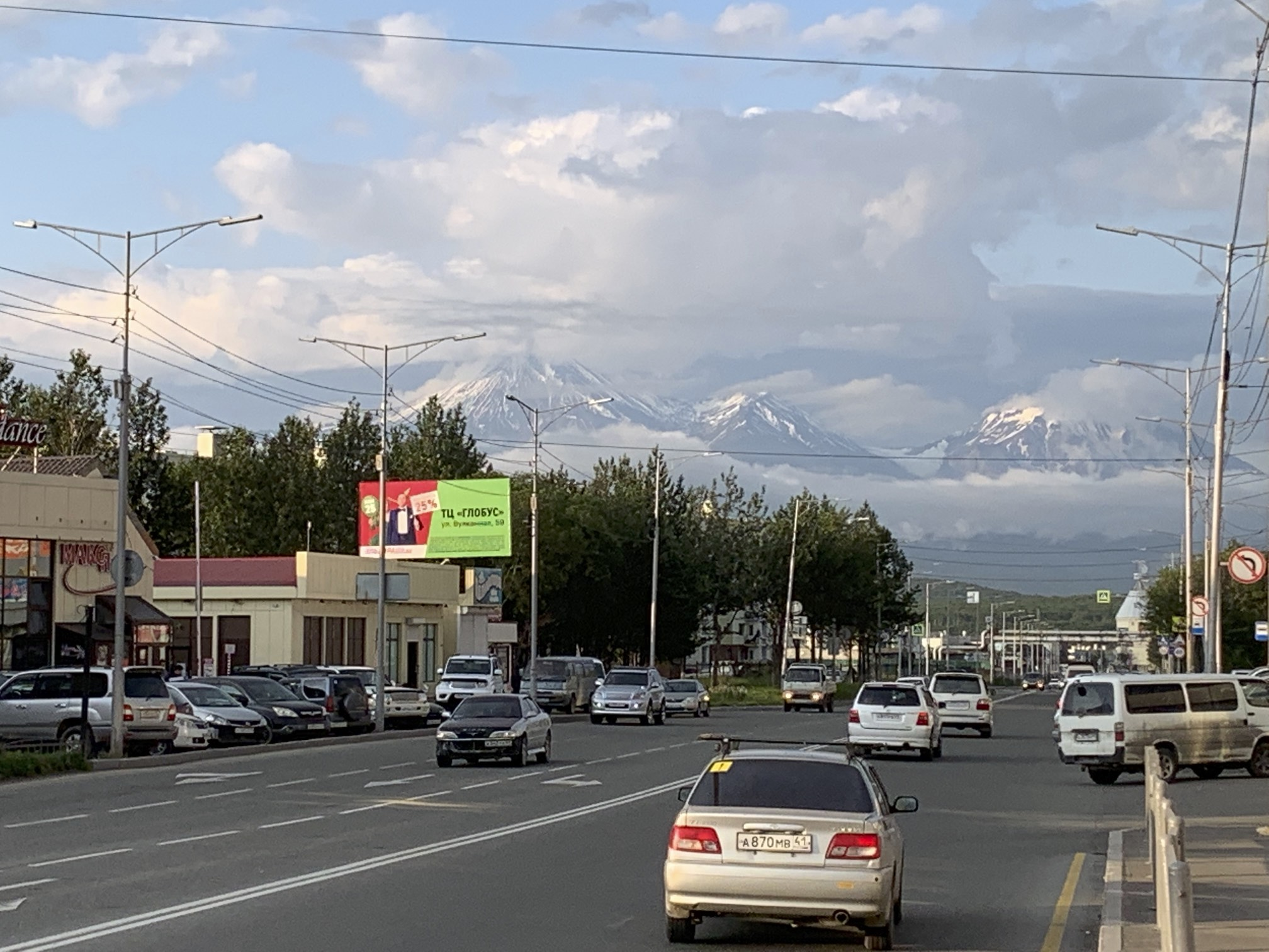 Petropawlowsk-Kamchatsky