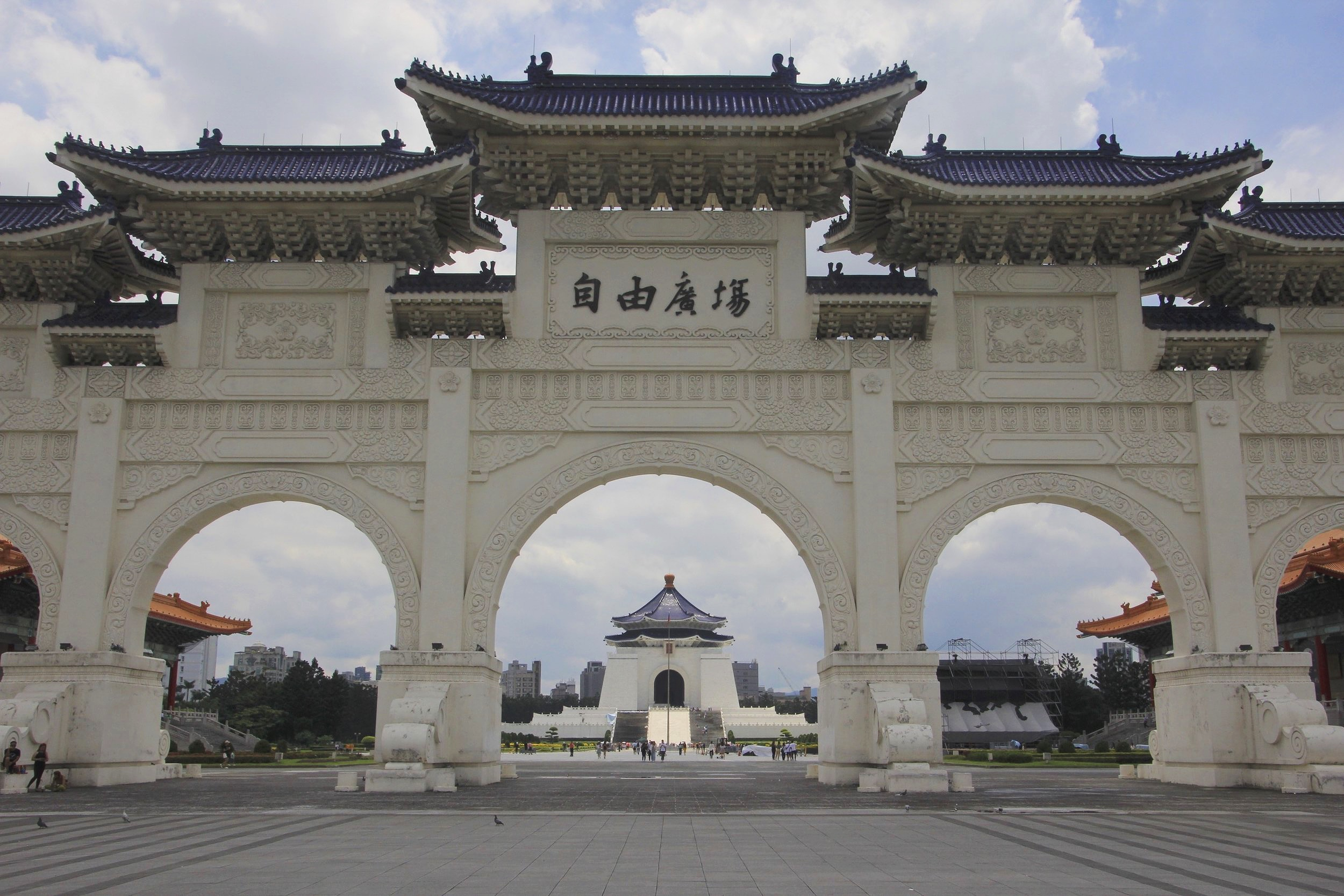 The name of the square is officially  Liberty Square (自由廣場) , as seen above the front gate, however the name change was politically motivated and most people in practice still refer to the entire complex as CKS Memorial Hall.