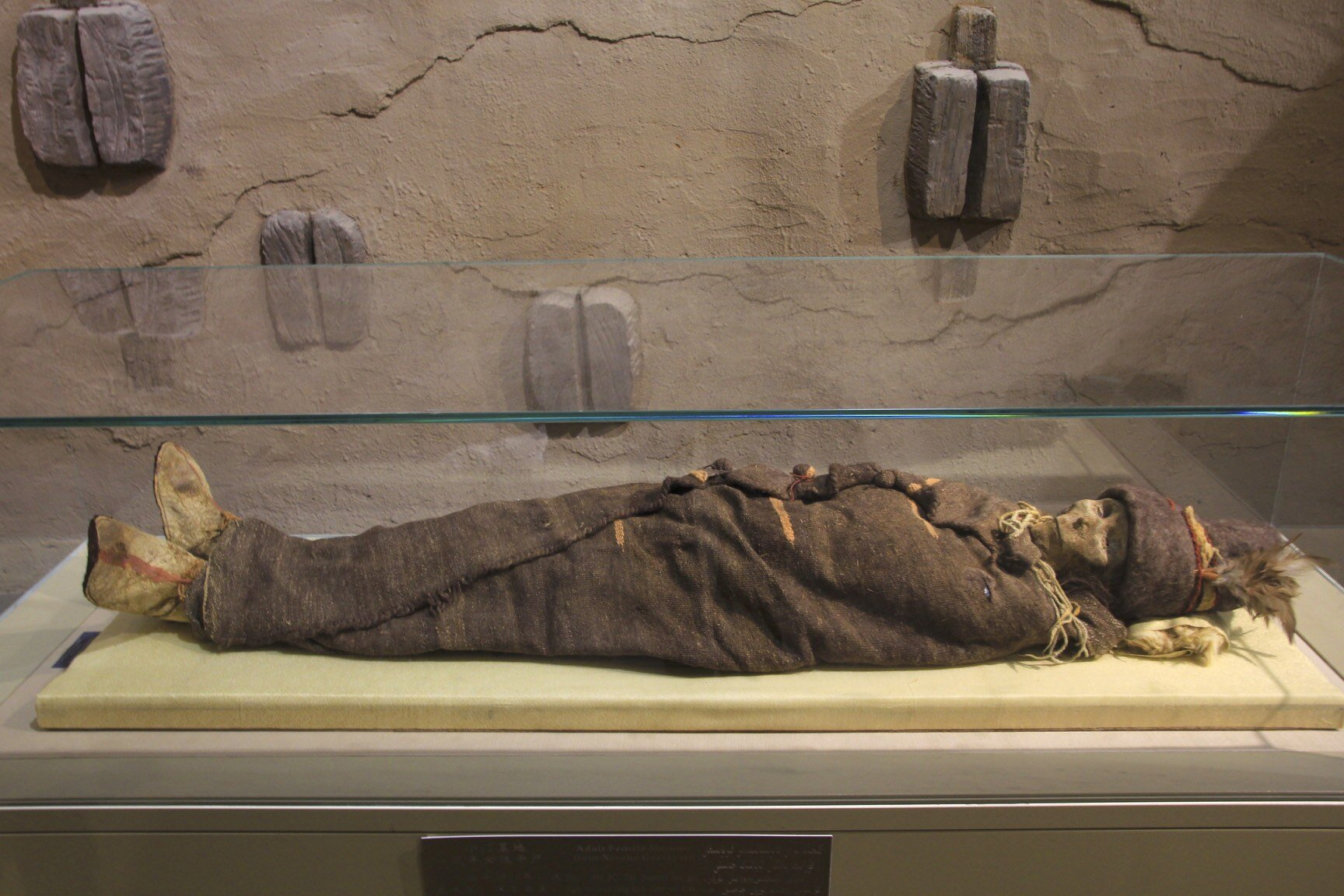 The incredible Tarim Basin mummies