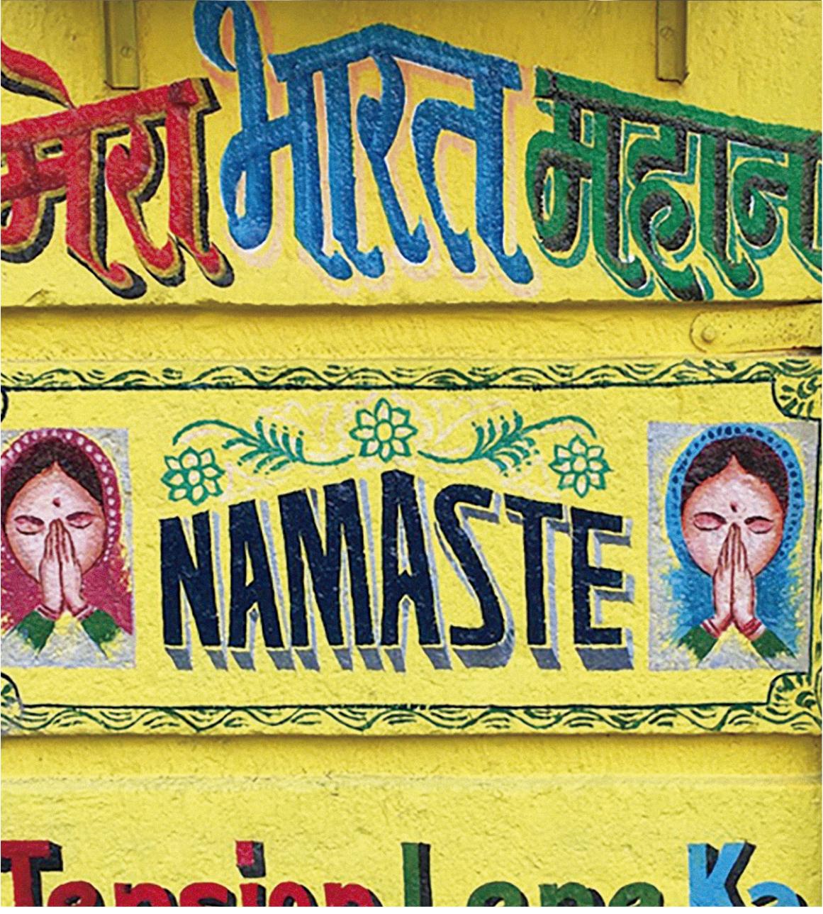 The 'hipster' Raju Ki Chai