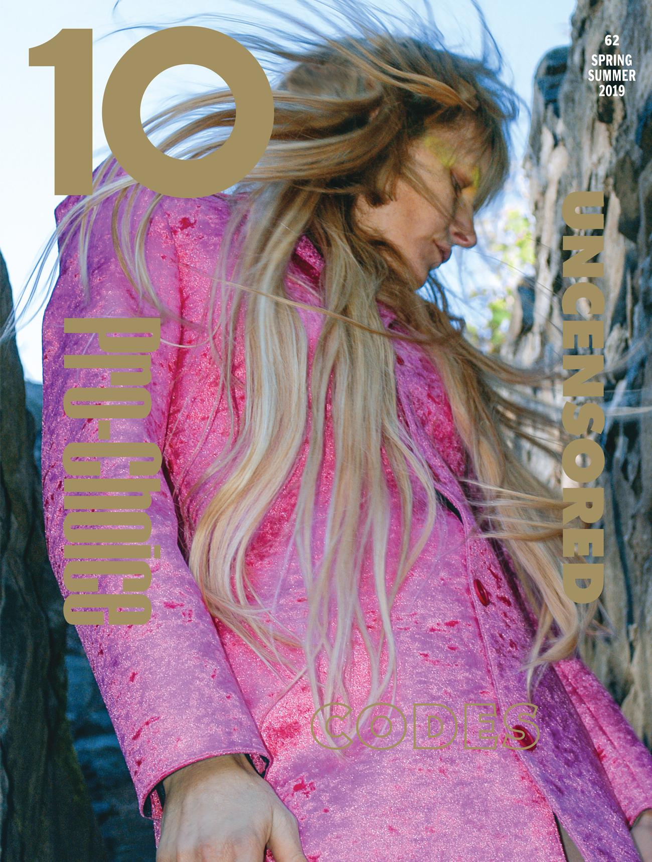 TW62_Kirsten-Tereza-Balenciaga.jpg