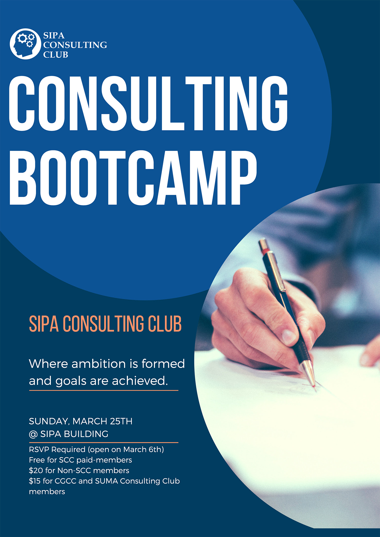 consulting boot camp poster.jpg